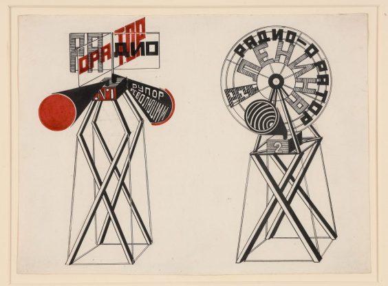 Gustav Klucis (1895–1938) Radyo Konuşması, Agit sehpası ve hoparlör, No 1 & 2, 1922